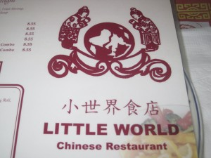Little World SLC